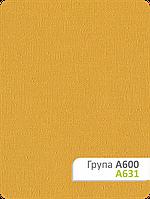 Ткань для тканевых ролет горчичный