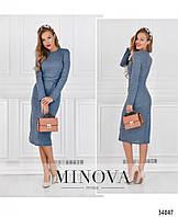 Платье №1745-голубой