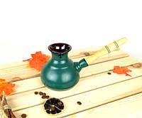 Турка Зеленая керамическая с деревянной ручкой 350 мл