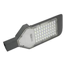 """Світильник вуличний LED """"ORLANDO-50"""" 50 W"""