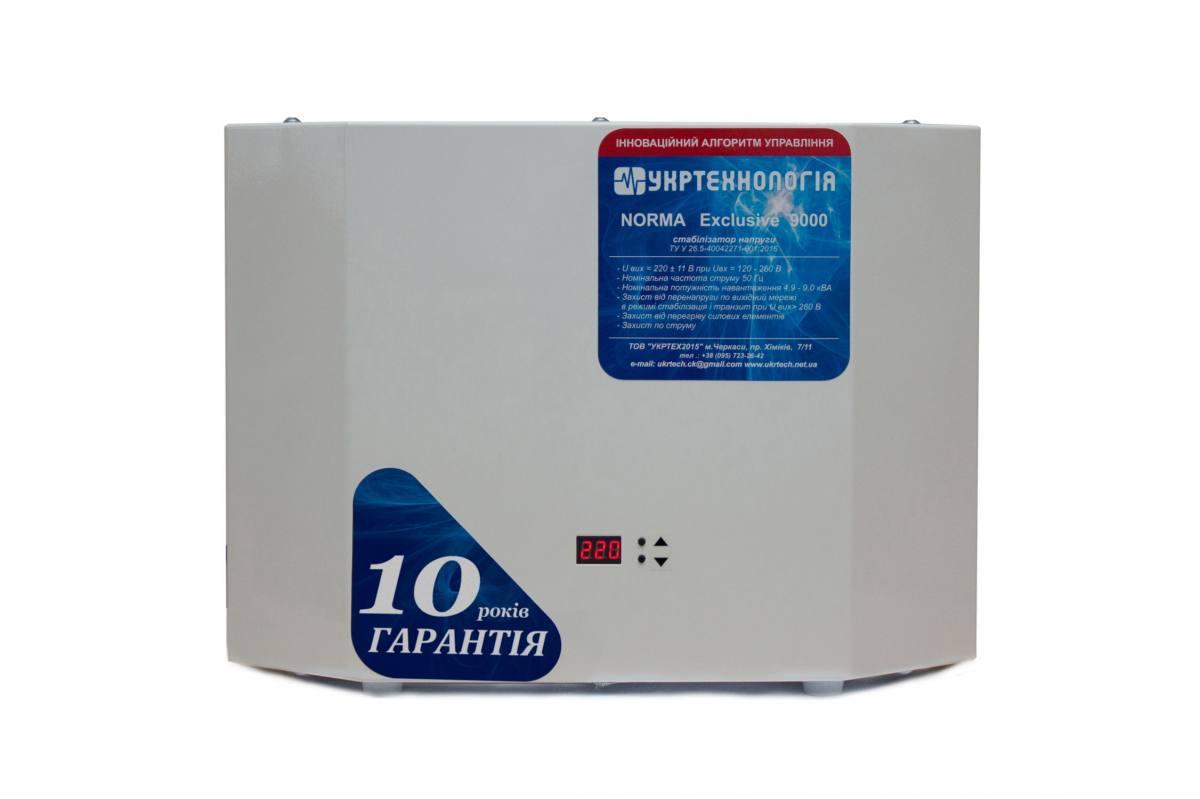 Стабилизатор напряжения Укртехнология NORMA Exclusive 9000 (1 фаза, 9 кВт)