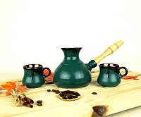 Турка Зеленая керамическая с деревянной ручкой и чашками 350 мл