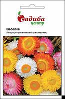 Семена цветов Гелихризум Веселка (Бадваси), 0,2г