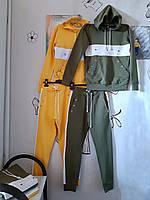 Костюм спортивний підлітковий унісекс бавовняний з лампасами Спортивный костюм с капюшоном унисекс хлопок