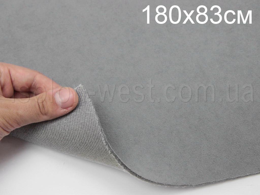 Ткань потолочная 2П серая, автовелюр на поролоне с сеткой (Кусок размером 180х83см)