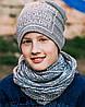 Детская шапка для мальчиков ДЖАЗ оптом размер 50-52-54