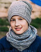 Детская шапка для мальчиков ДЖАЗ оптом размер 50-52-54, фото 1
