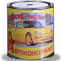 Автоконсервант мовиль УНІКУМ 0,75 кг Черновицкий химзавод