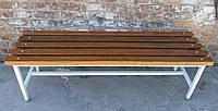 Скамья для раздевалки 1,5м (разборная)