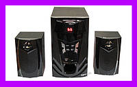 Акустическая система 2.1 Optima OPT-3000BT!Лучший подарок