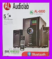 Акустика 2.1 для дома Audiolab AL-6000!Лучший подарок