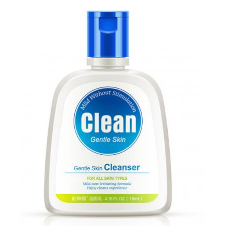 Очищающее средство для лица Bioaqua Clean Gentle Skin (118мл)