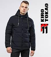 Куртка зимняя мужская 6009 черная Киро Токао