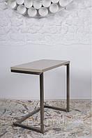 Стол приставной-консоль York (Йорк), капучино (Бесплатная доставка), Nicolas