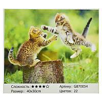 Алмазная мозаика GB 70054 (30) в коробке 40х30, 22 цвета