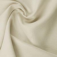 Декоративная однотонная ткань рогожка тепленое молоко