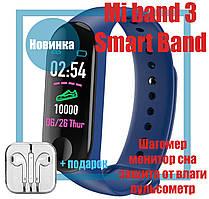 Фитнес браслет Xiaomi Mi Band 3 Blue Smart Band M3 Цветной дисплей QualitiReplica Синий реплика