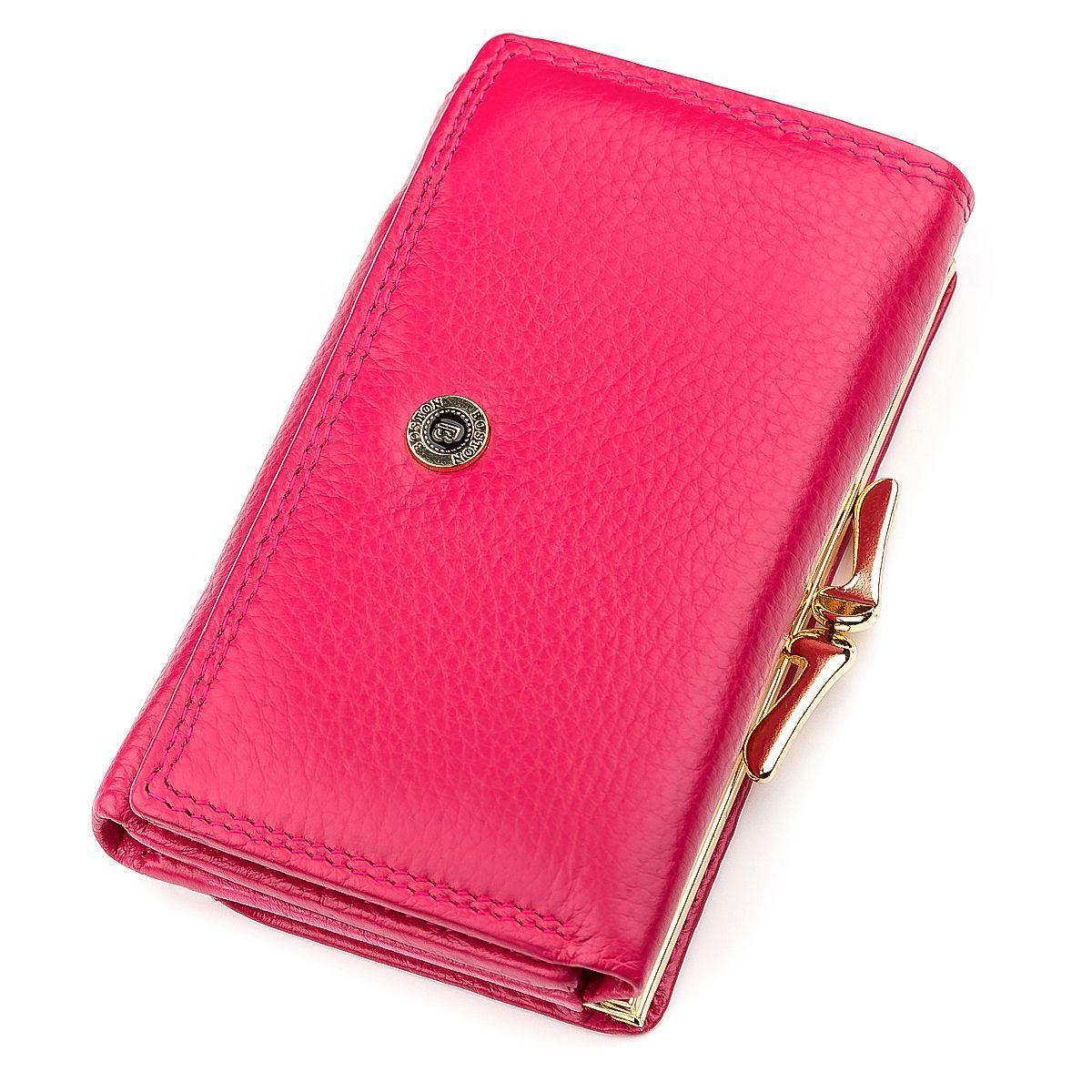 Гаманець Жіночий Boston 18458 (S1201B) Невеликий Рожевий, Рожевий