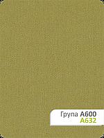 Ткань для тканевых ролет болотного цвета