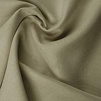 Декоративная однотонная ткань рогожка темно бежевого цвета 300см
