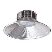 """Світильник підвісний LED """"OLIMPOS-100"""" 100 W"""