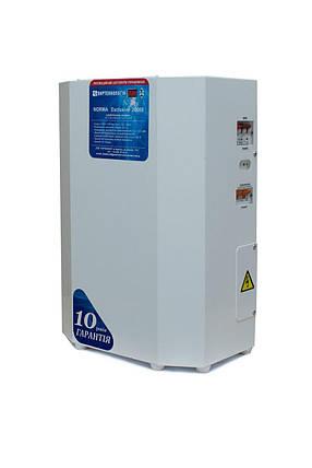 Стабилизатор напряжения Укртехнология NORMA Exclusive 20000 (1 фаза, 20 кВт), фото 2