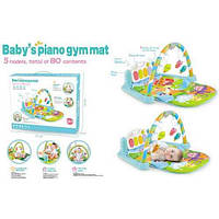 Коврик Пианино для младенца 9921 размер 72-45 см дуга, подвески 4 шт, музыка, свет, на батарейках,