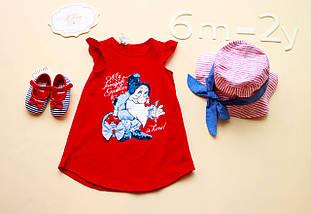 Детская туника для девочки Одежда для девочек 0-2 BRUMS Италия 132BEIM002 красный 86