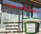 Рідка захисна плівка для вікон і інших поверхонь (10кг), фото 3