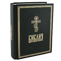 Библия большой формат. Кожзам. Дополненная комментариями, фото 1