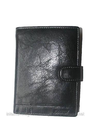 Мужской кошелек