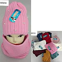 Детская вязаная шапка + баф для девочки на флисе на 3-12 лет ( Кашемир) зима оптом