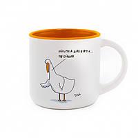 Чашка с Гусем «Мінутка дабрати» (350 мл) orange