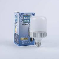 Светодиодная Led лампа 40W 6500K E27 (в комплекте переходник на E40)