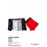 Мужское белье U.S. Polo Assn - Шорты Boxer 80068 белые, ХXL 1 шт