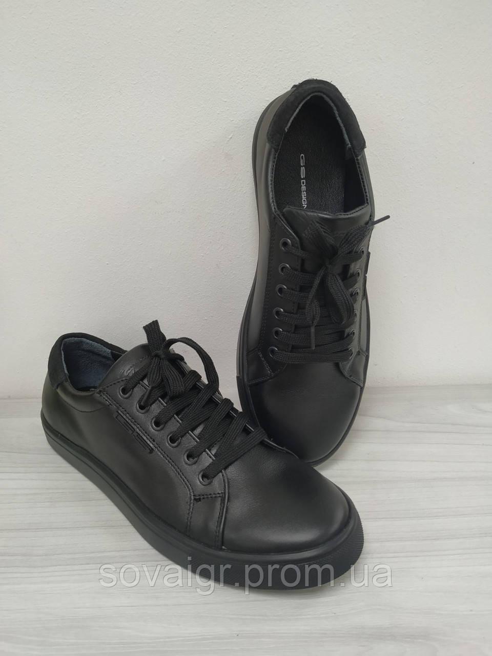 Кеды кожаные черные подростковые GS Акция!!! - 40%
