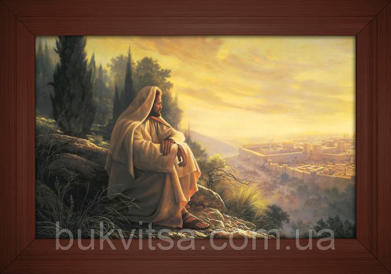 """Картина """"Иисус""""."""