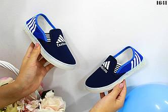 """Кеды детские """"Adides"""" Синие. Текстиль."""