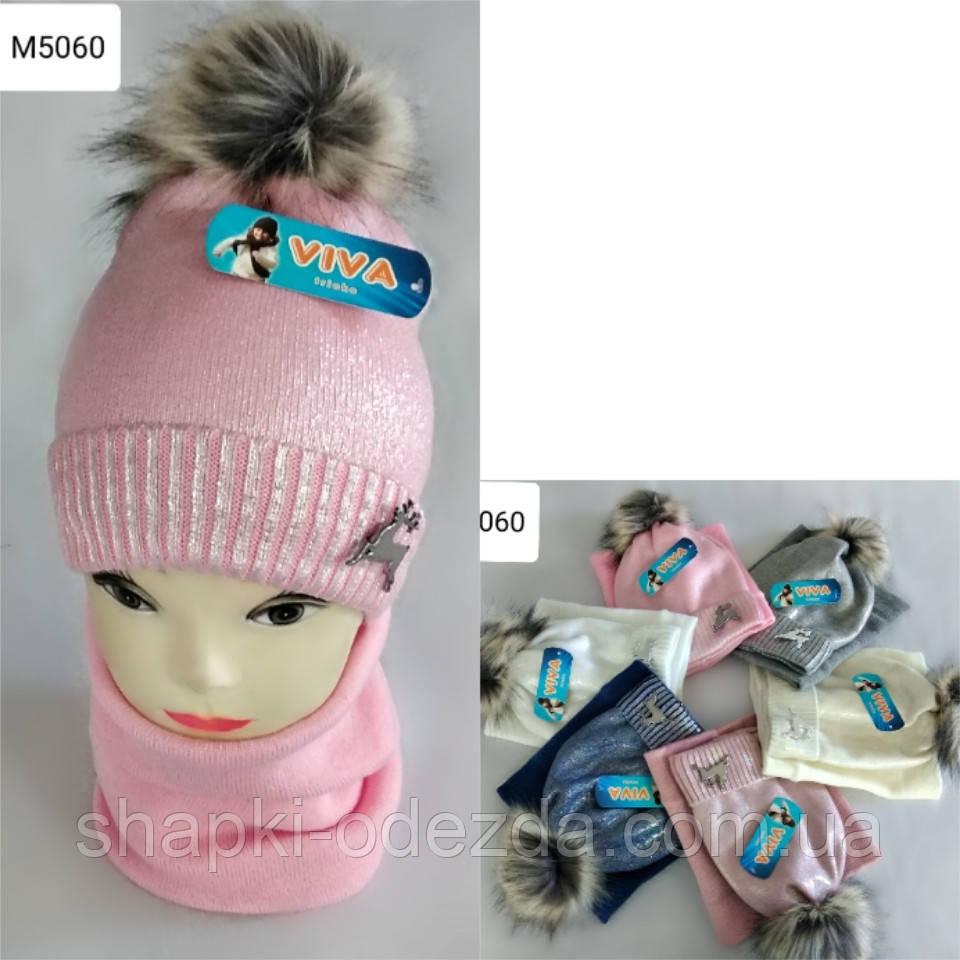 Детская вязаная шапка на флисе + баф на  3-10 лет оптом