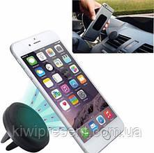 Автомобильный держатель магнитный для телефона универсальный