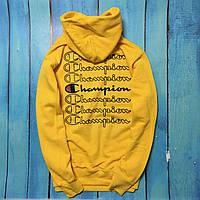 Champion - хайповая Худи с вышивкой желтого цвета (Реплика А++) Бирка Топ