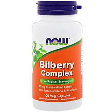 """Черничный комплекс NOW Foods """"Bilberry Complex"""" (100 капсул)"""