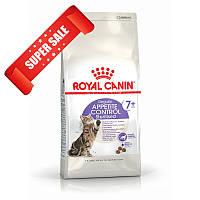 Сухой корм для котов Royal Canin Appetite Control Sterilised 7+ 0,4 кг