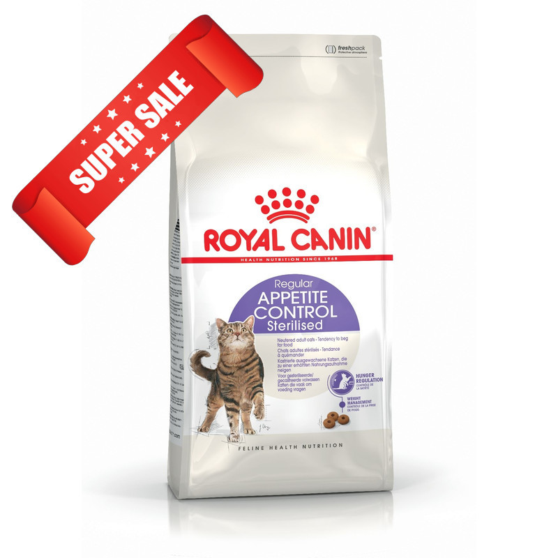 Сухой корм для котов Royal Canin Appetite Control Sterilised 0,4 кг