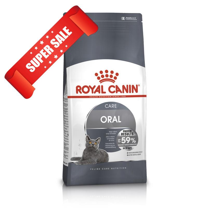 Сухой корм для котов Royal Canin Oral Care 1,5 кг