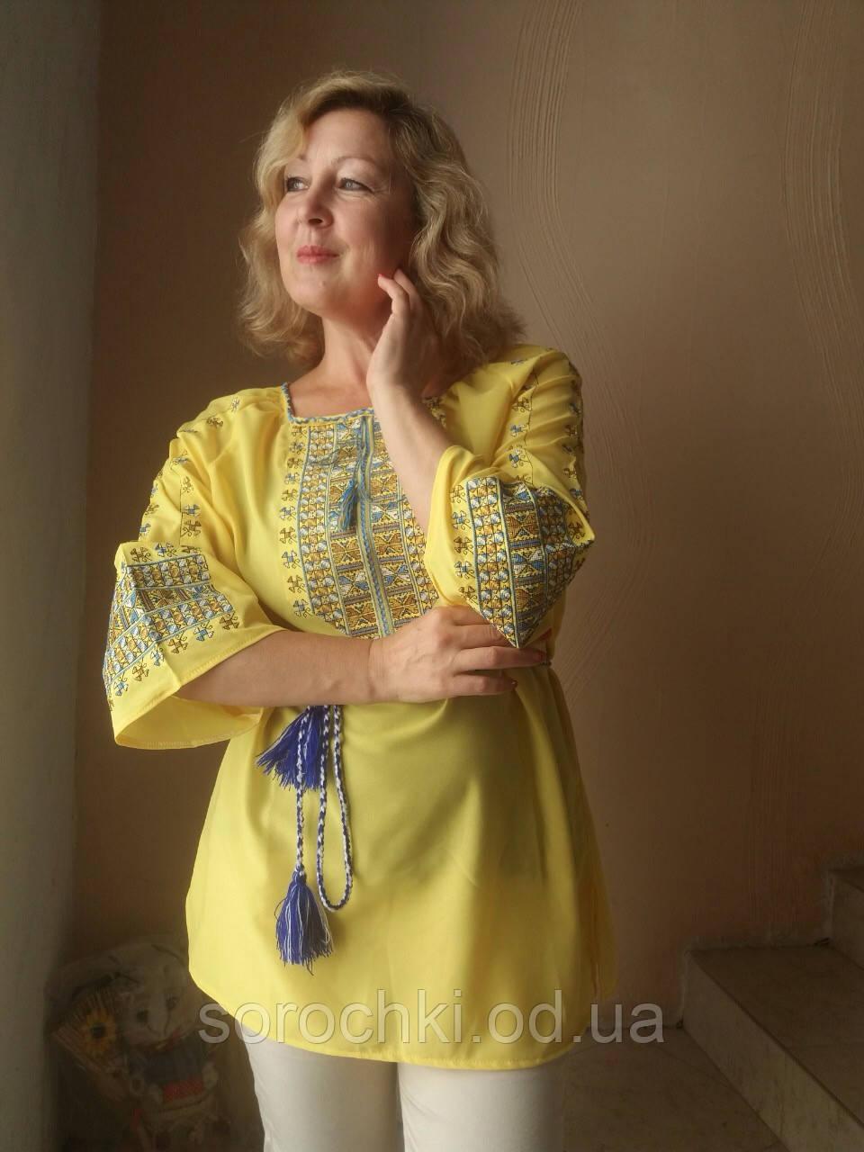 """Вышиванка, женская, желтая, орнамент """" Полуботок"""", шифон."""