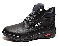 Зимові черевики ботинки прошиті та утеплені