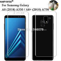 Полиуретановая пленка 360 на две стороны для Samsung A8 2018.