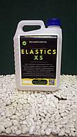 Рідкий пластик для дерева ELASTICS XC, фото 1