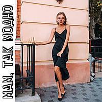 Шелковое платье черное